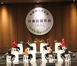 中国音乐小金钟2018年betway必威登录官网杯全.国电子键盘展演