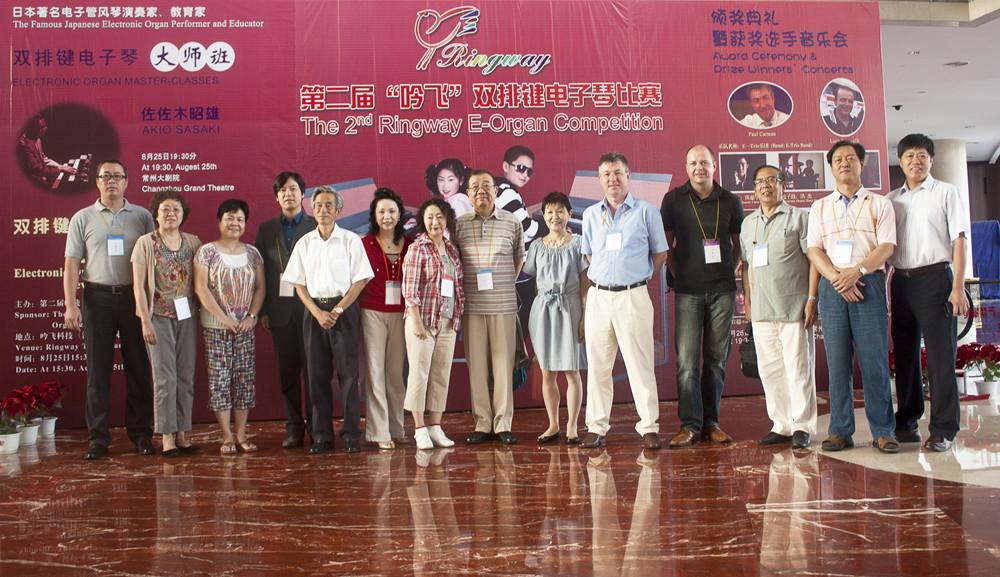 2010年第.二届收米体育直播appiOS电子管风琴比赛