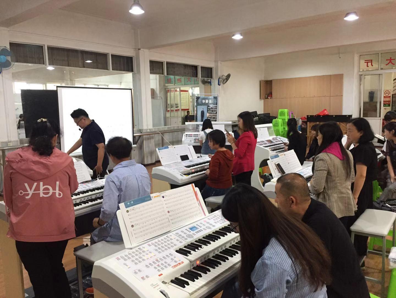 安顺喜迎betway必威登录官网电子管风琴师资培训活动