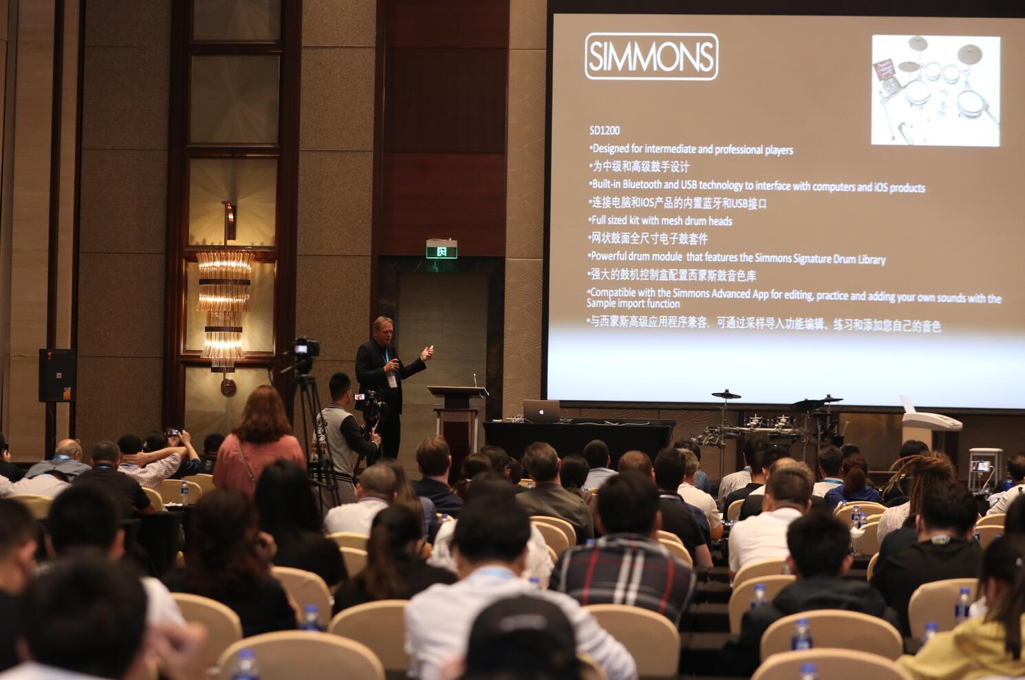SIMMONS携全球首.发新品出展上海国际乐器展