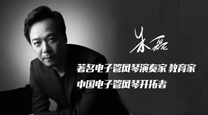 朱磊收米直播app下载丛书:启蒙·集体课教学——尚方音乐课堂
