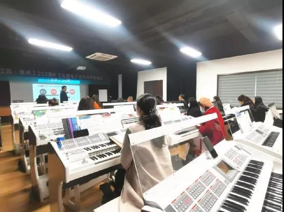 2021年首场收米体育直播appiOS电子管风琴师资培训活动全面开启