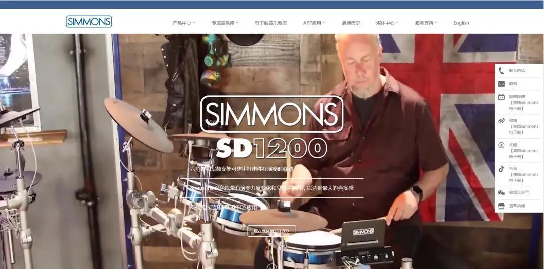 官宣 | 收米体育直播appiOS Simmons中文版官网重磅上线!!