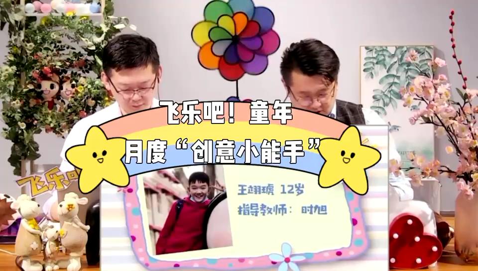 收米体育直播appiOS产品 | 日本EFNOTE电子鼓精彩现身 「飞乐吧!童年」活动