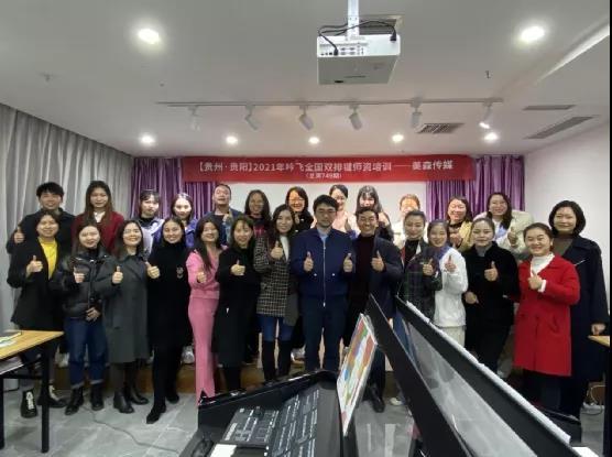 培训实况 | 期待已久的收米体育直播appiOS贵阳电子管风琴师资培训活动终于开启啦!