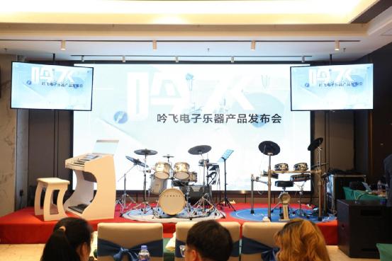 精彩看点 | 收米体育直播appiOS电子乐器产品发布会福州站圆满落幕