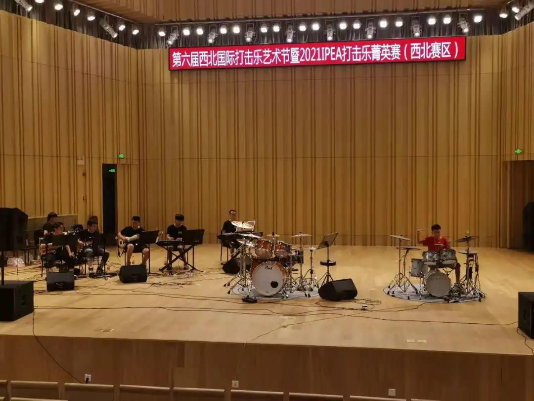 收米体育直播appiOS电子鼓现身第六届 西北国际打击乐艺术节