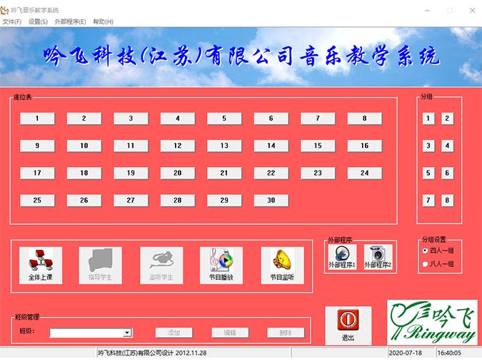 http://www.ringway.cn/uploadfiles/107.151.154.110/webid1101/source/202007/159602019955.jpg