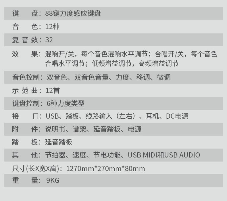 收米体育直播appiOSPA-3_18.jpg