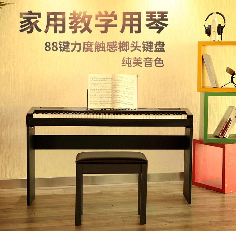 电钢琴PA-7-详情_01.jpg
