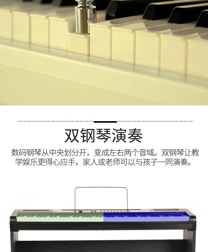电钢琴PA-7-详情_03_05.jpg