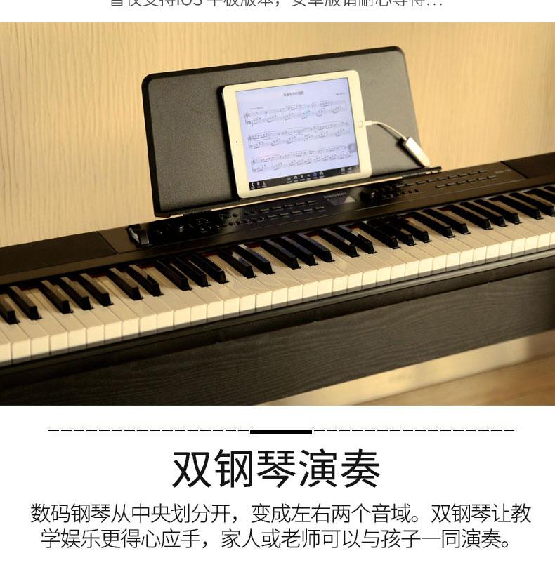 电钢琴RDP-10-详情_03_06.jpg