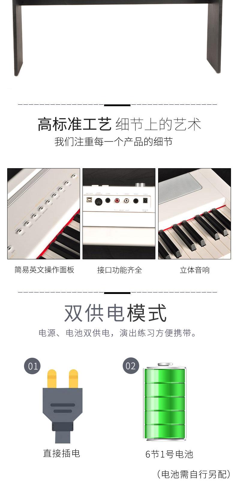 电钢琴PA-7-详情_03_06.jpg