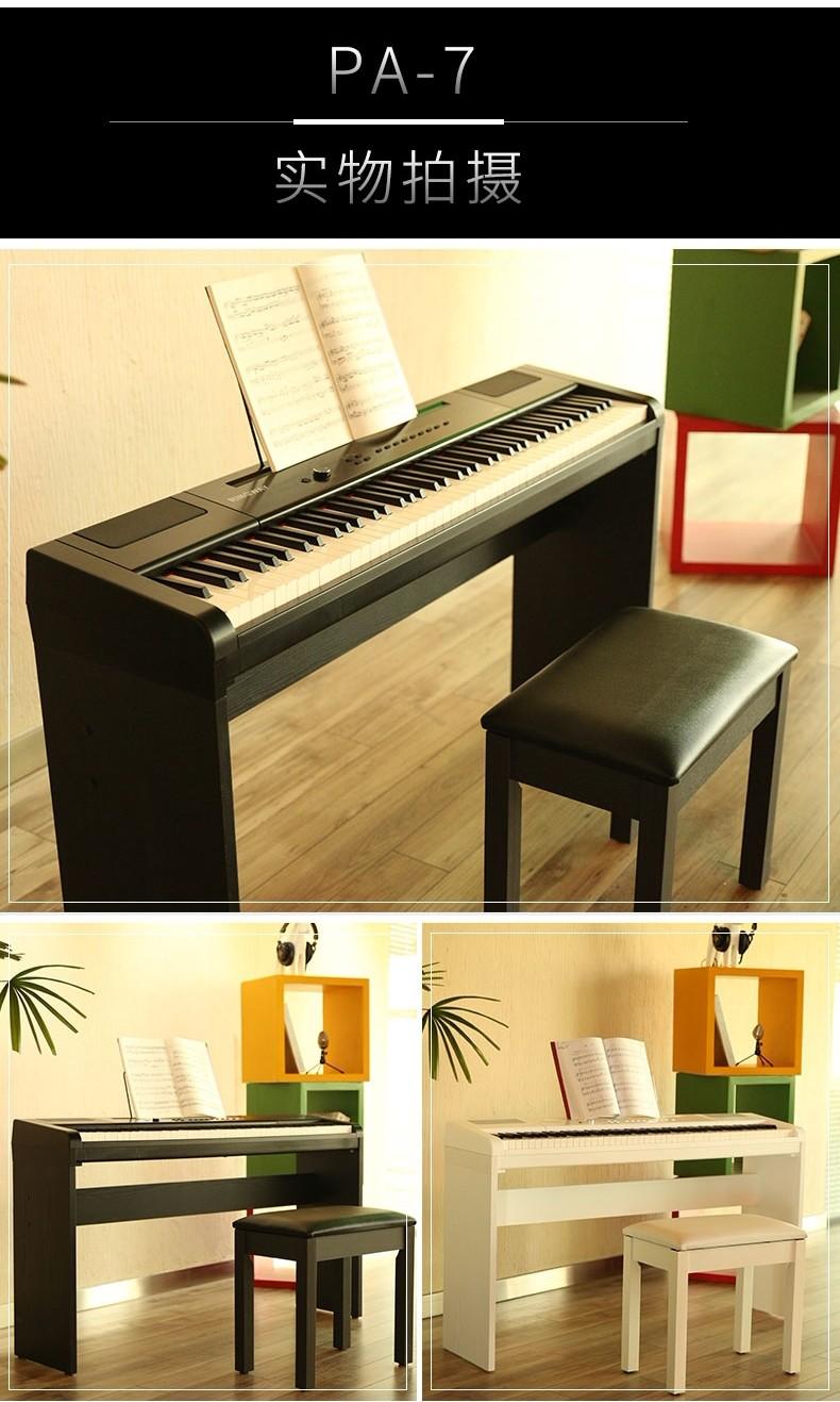 电钢琴PA-7-详情_06 - 副本_看图王.jpg