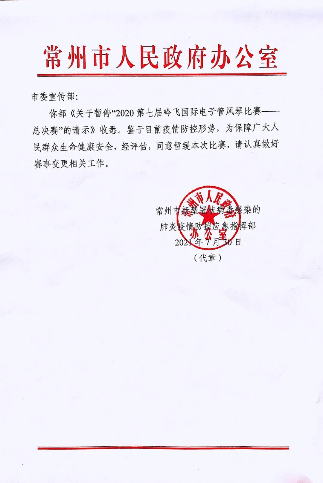 微信图片_20210802164408.jpg